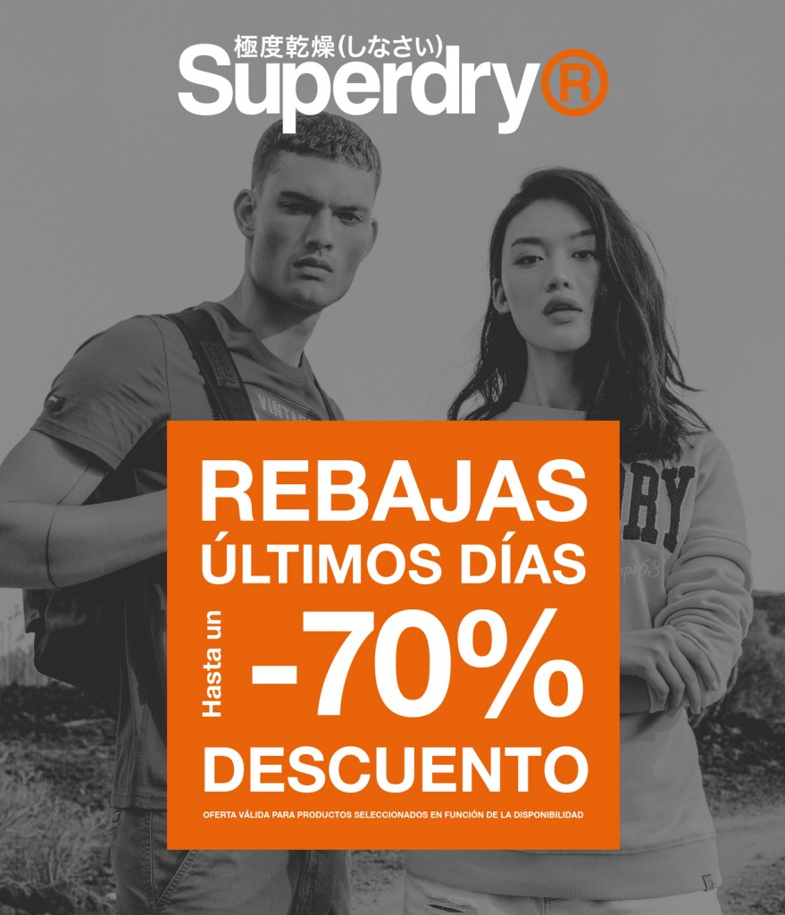 superdry-dentro